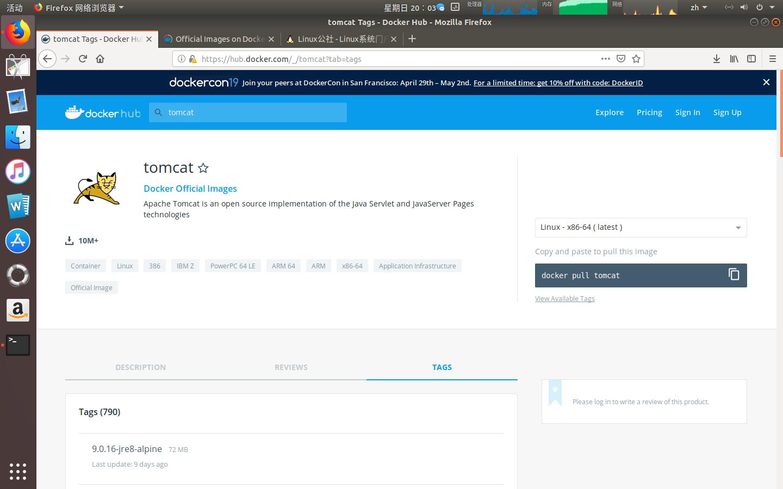 Docker安装指定版本TAG的镜像