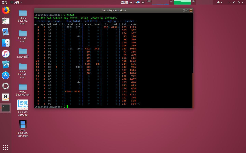 Linux 下 dstat 监控工具