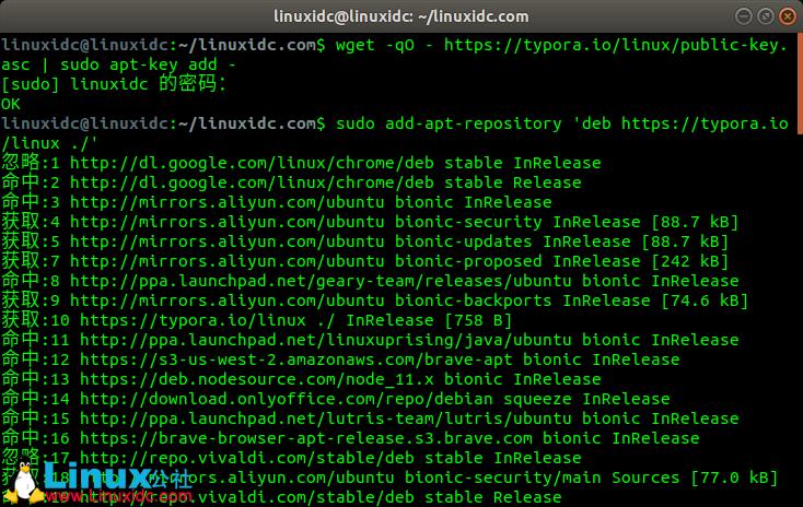 Markdown新手快速入门基础教程及Ubuntu下的安装