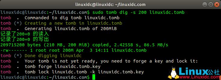 适用于Linux的10款最佳文件和磁盘加密工具