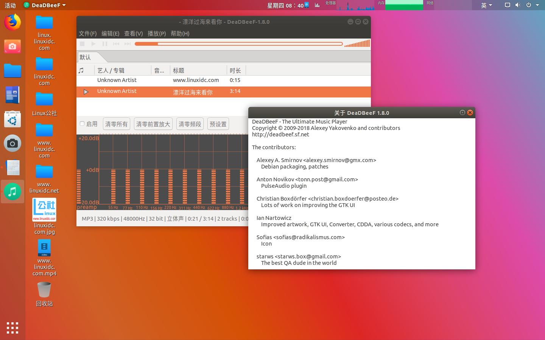 DeaDBeeF音乐播放器1.8.0发布,Opus支持(Ubuntu PPA)