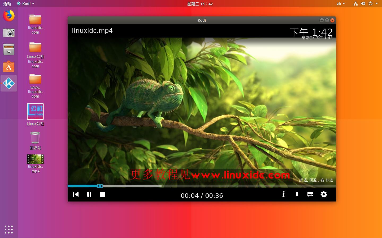 如何在Ubuntu中通过PPA安装Kodi 18.2并设置中文界面