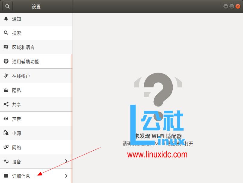 如何在Ubuntu中更改用户密码