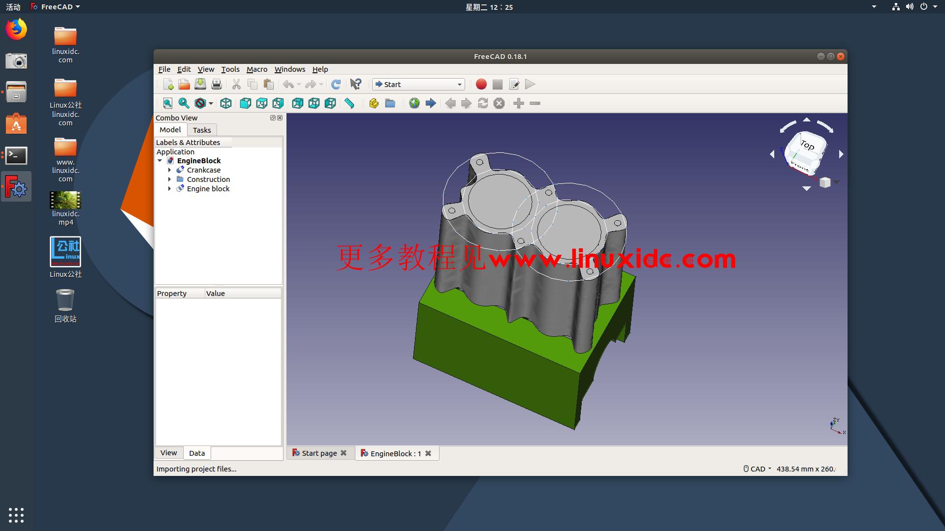 如何在Ubuntu 18.04/16.04/Linux中安装FreeCAD 0.18