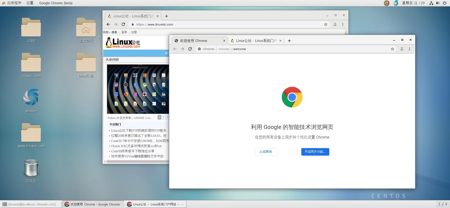 CentOS 7图形界面中安装最新Chrome稳定版或Beta测试版