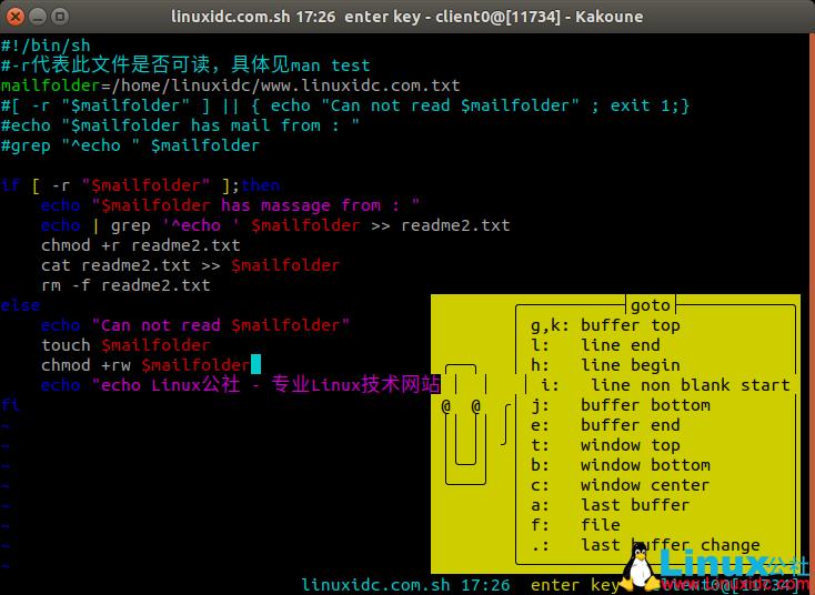Kakoune – 受 Vim 启发的代码编辑器