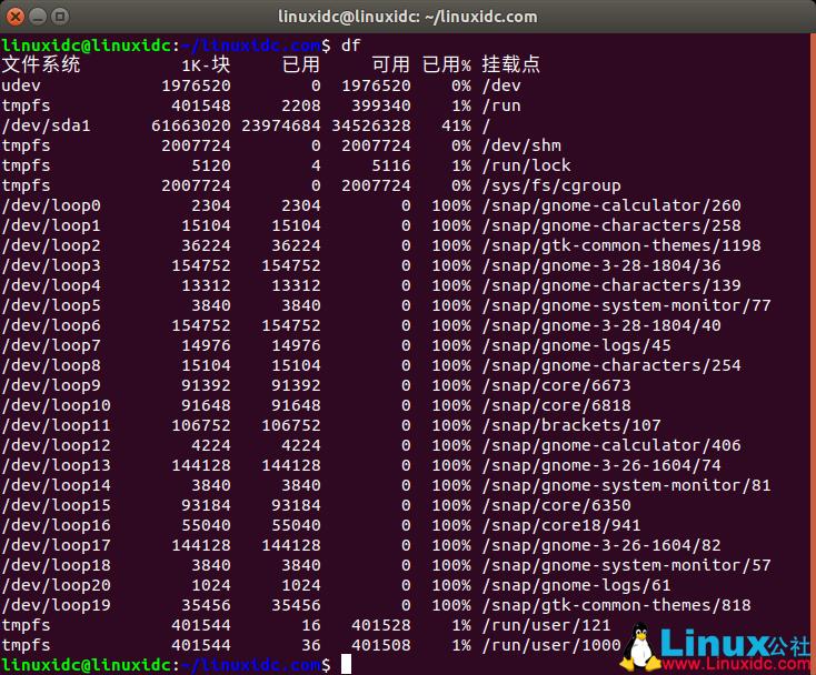 如何在Linux中将命令输出保存到文件