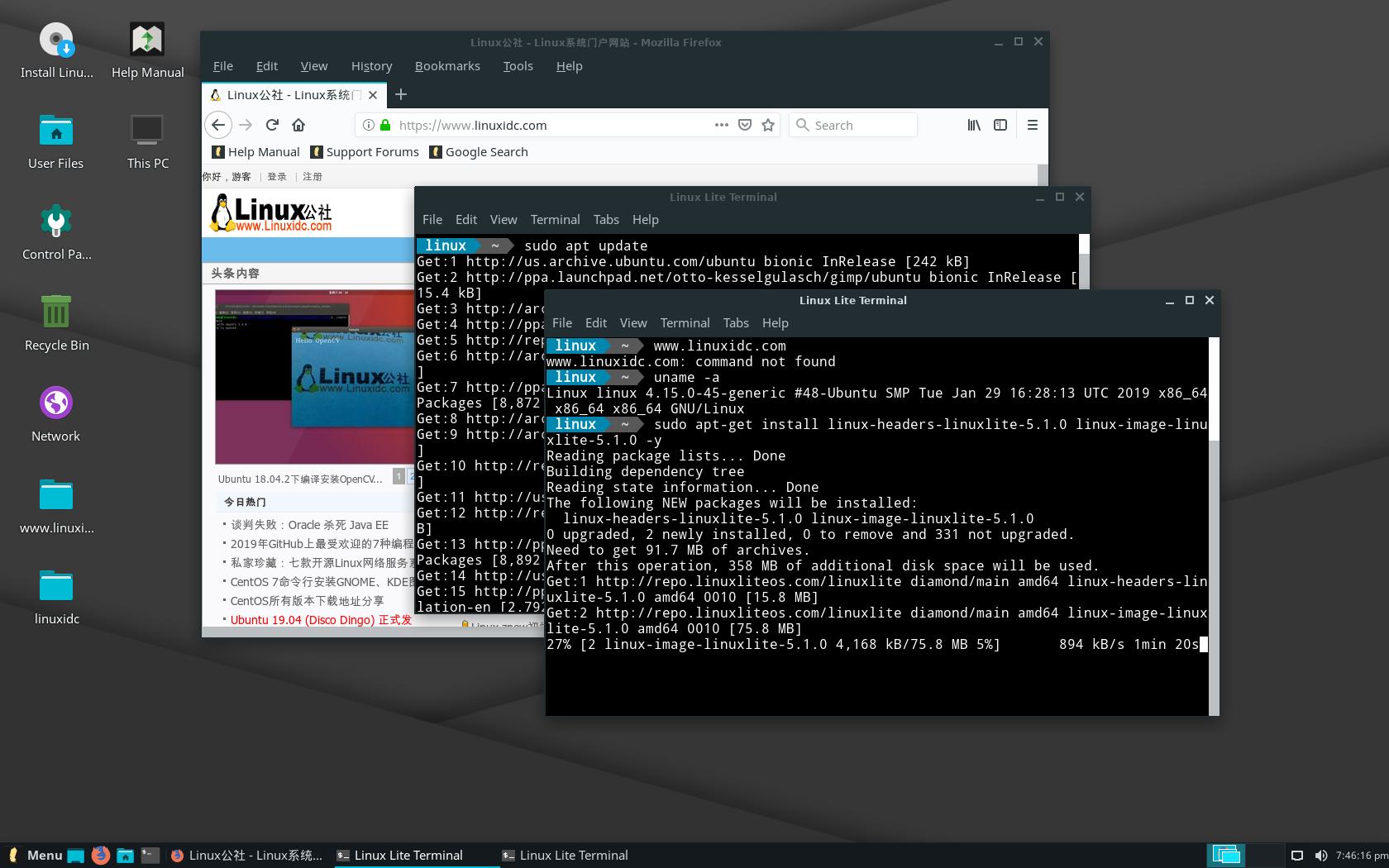 Linux Lite用户第一个尝试Linux Kernel 5.1,以下是如何安装它
