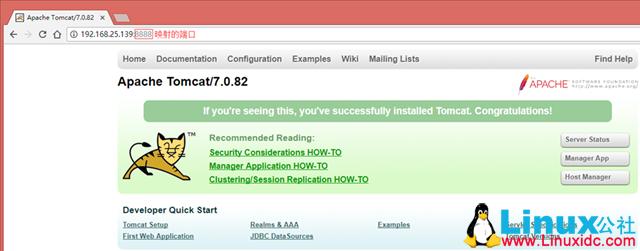 CentOS 7 下安装 Docker 及操作命令