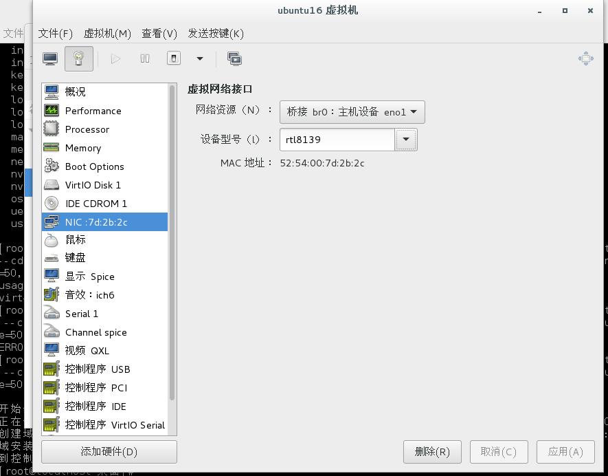 CentOS 7下使用virt-install命令安装KVM虚拟机