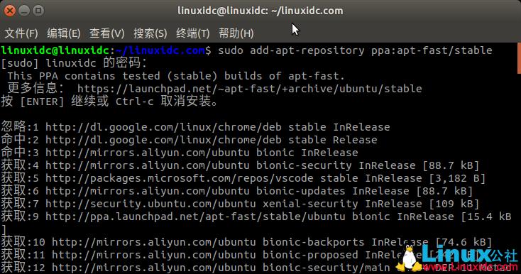 Ubuntu 18.04下使用apt-fast替换apt-get提高下载安装速度