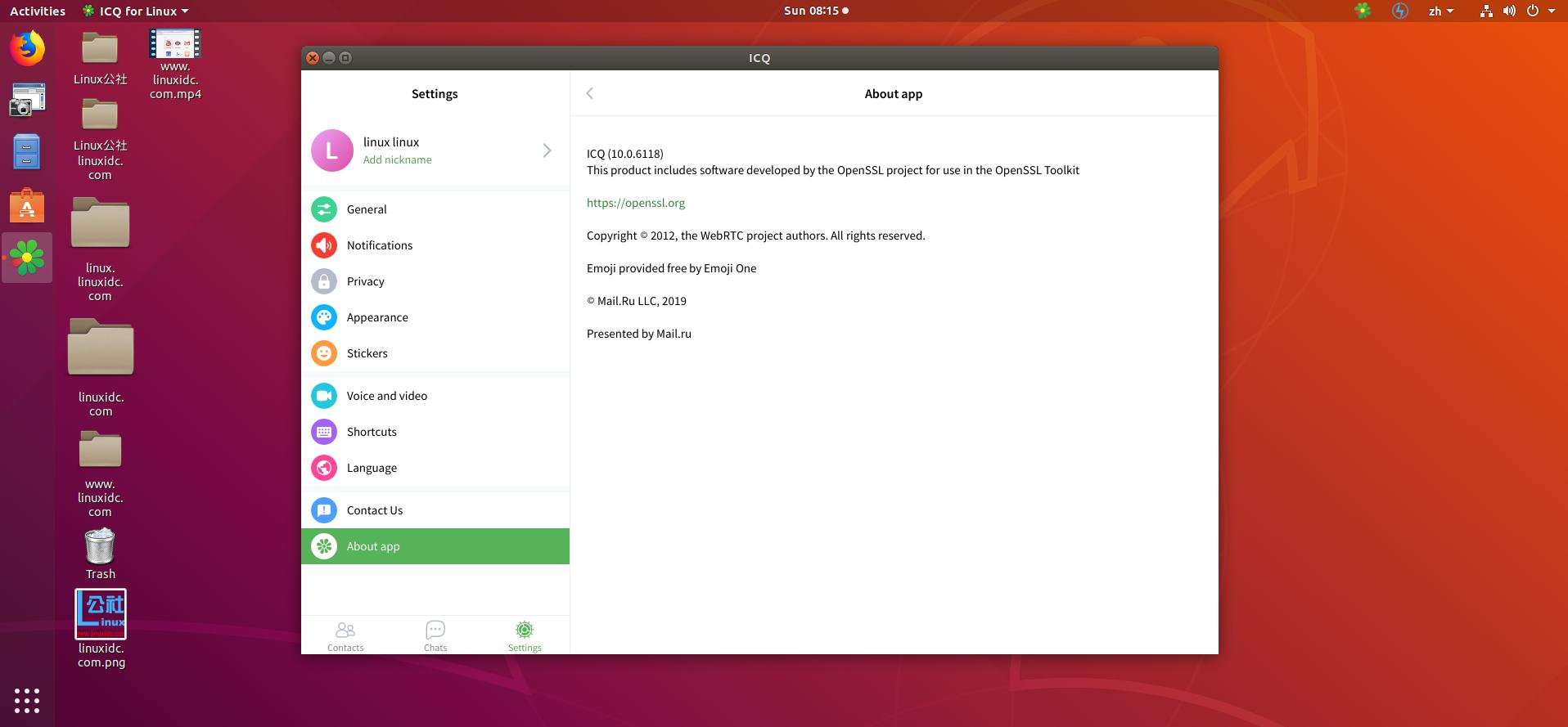 在Ubuntu 18.04或更高版本中通过Snap安装ICQ即时通讯软