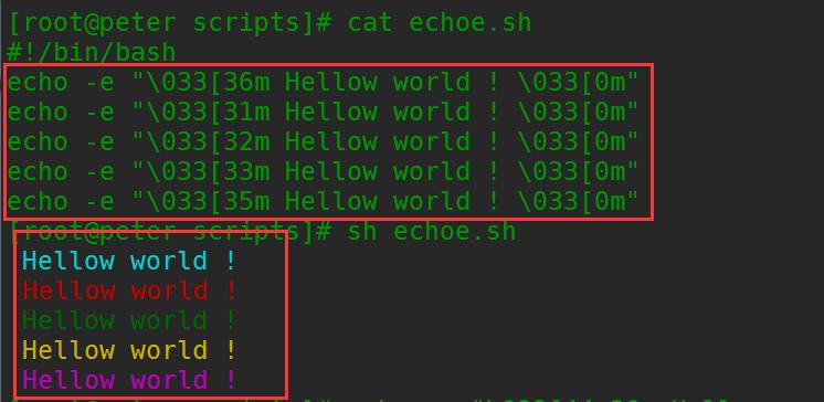 shell脚本里使用echo输出颜色