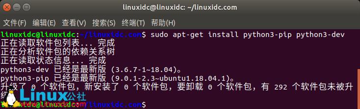 Ubuntu 18.04安装Tensorflow(CPU)