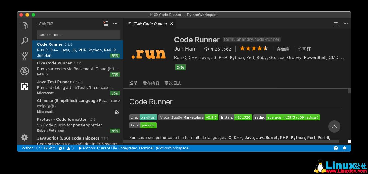macOS下为VS Code配置Python运行环境
