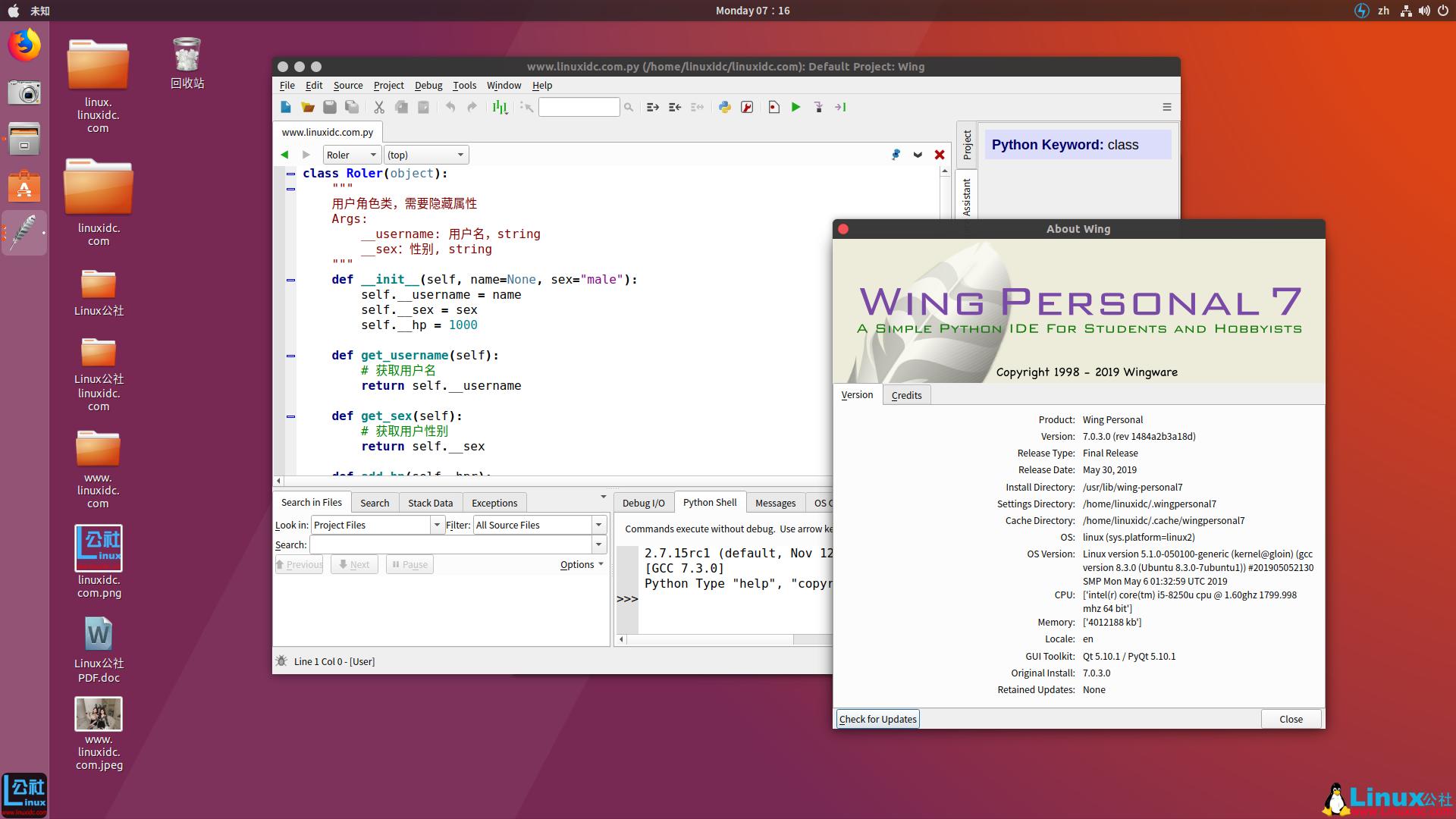 Wing Python IDE可通过Ubuntu中的Snap进行安装