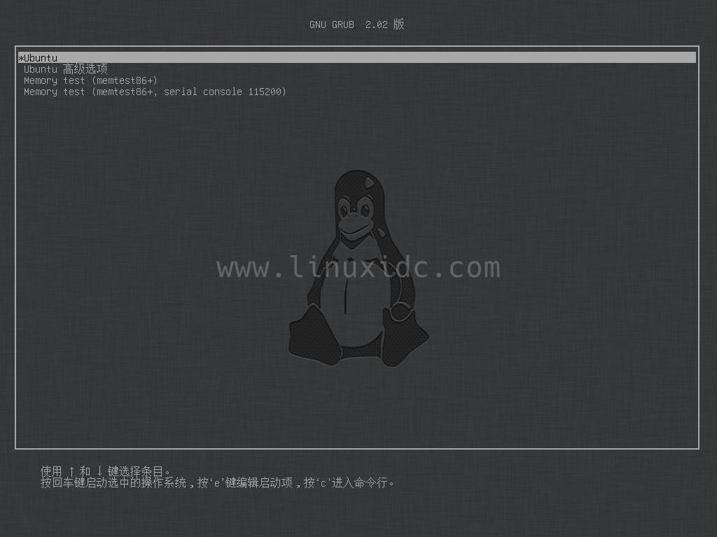 在Ubuntu 18.04中配置GRUB2引导加载程序环境