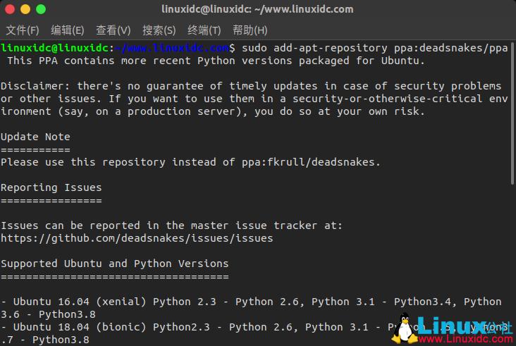 如何在Ubuntu 18.04,16.04中安装Python 3.8 Beta