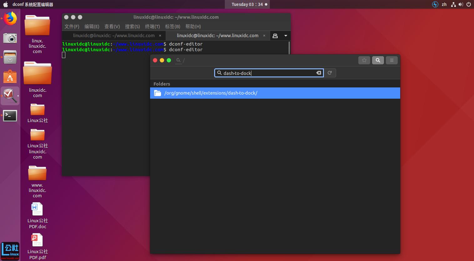 如何为Ubuntu Dock图标启用最小化点击功能