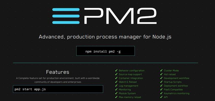 4个Linux中Node.js应用程序的进程管理器