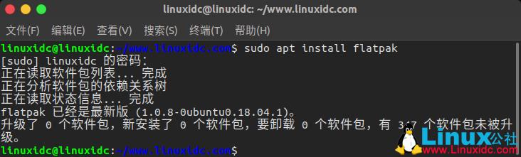 Linux下Flatpak的安装与使用
