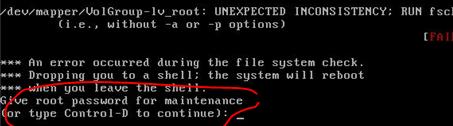 Linux文件系统损坏导致无法正常启动与fsck修复工具