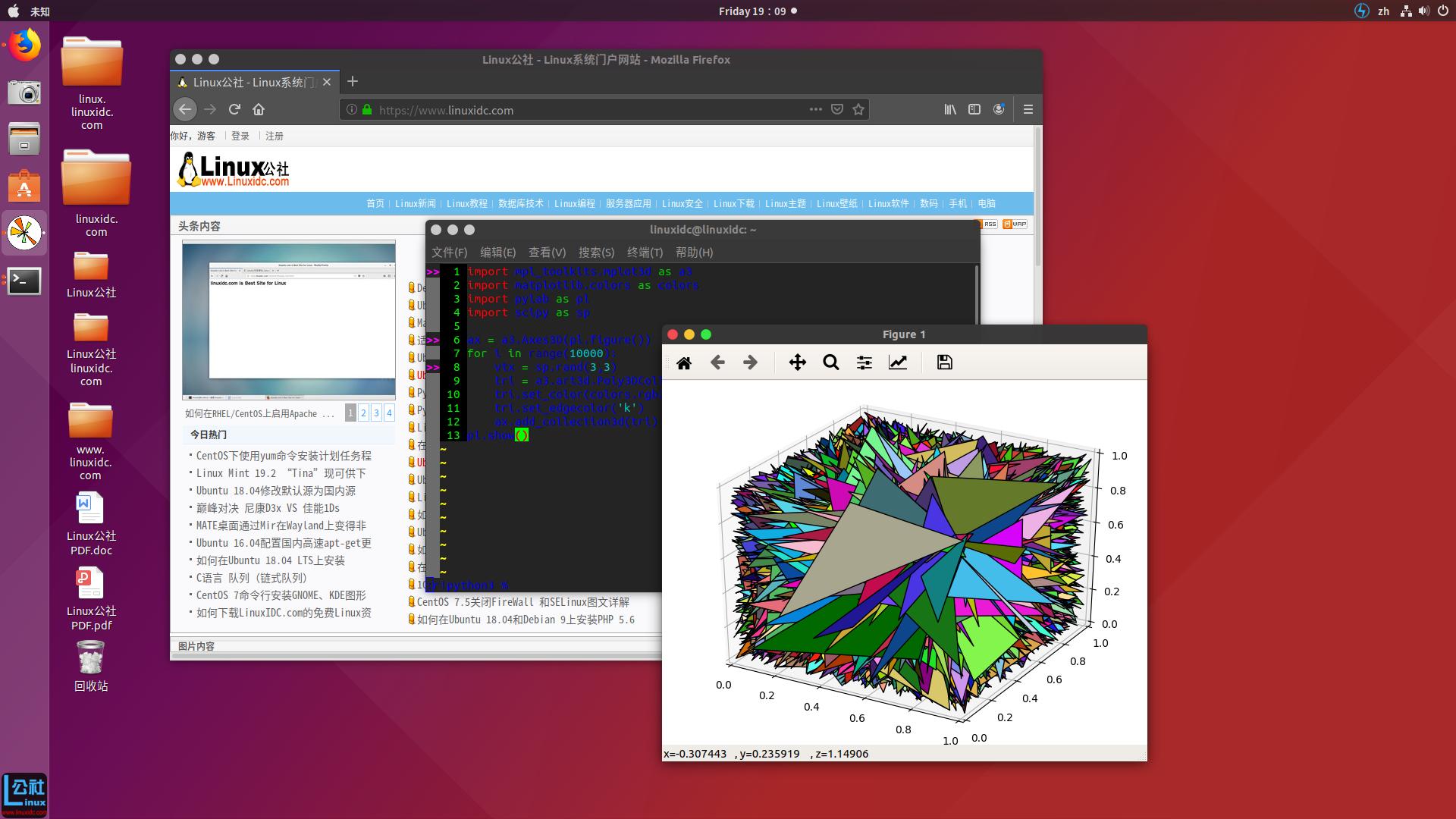 Ubuntu 18.04下使用Vim配置Python开发环境
