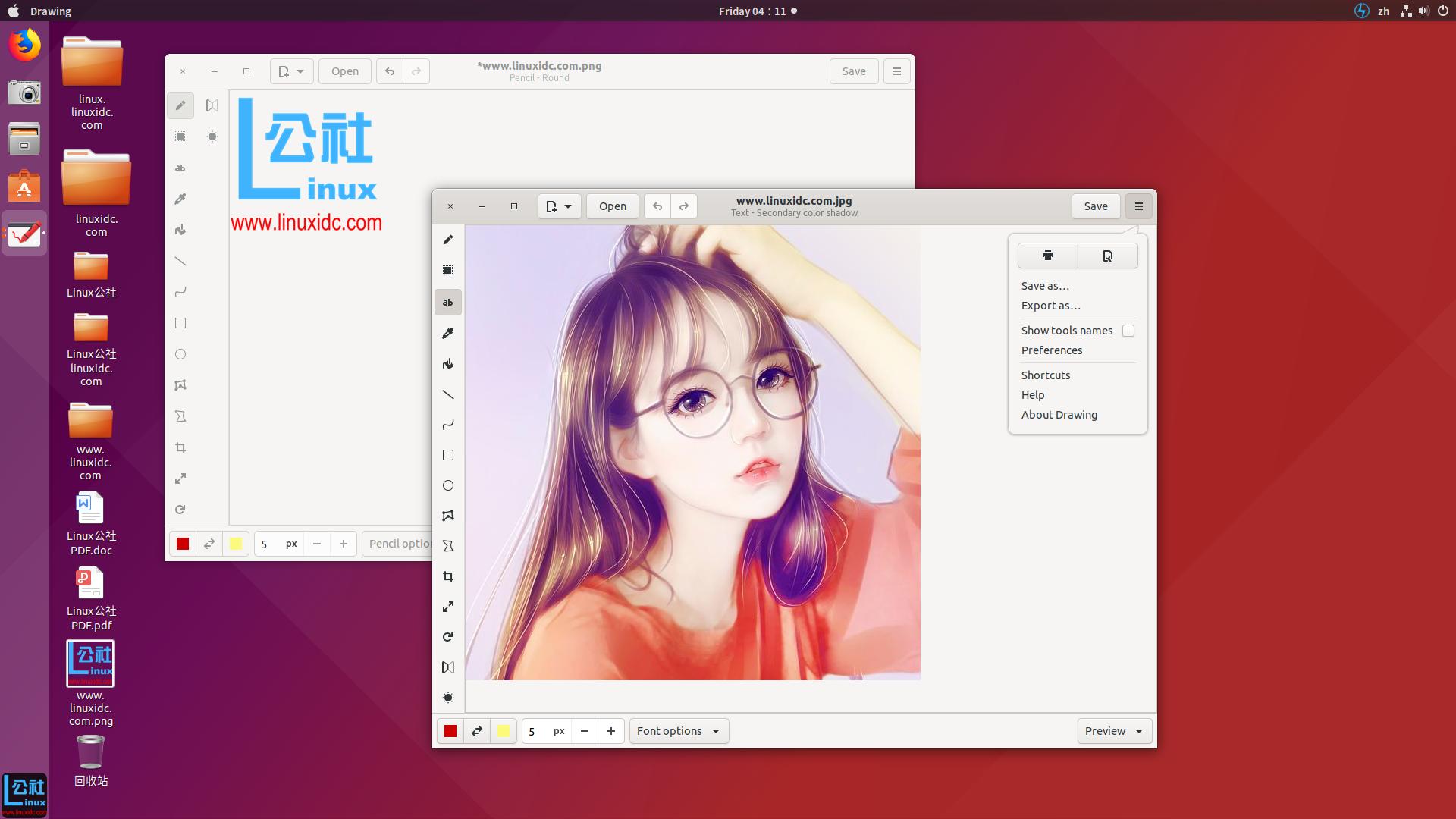 Drawing – Linux下类似于Microsoft Paint的基本图像编辑器