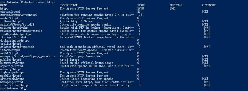 Docker入门基础之镜像使用