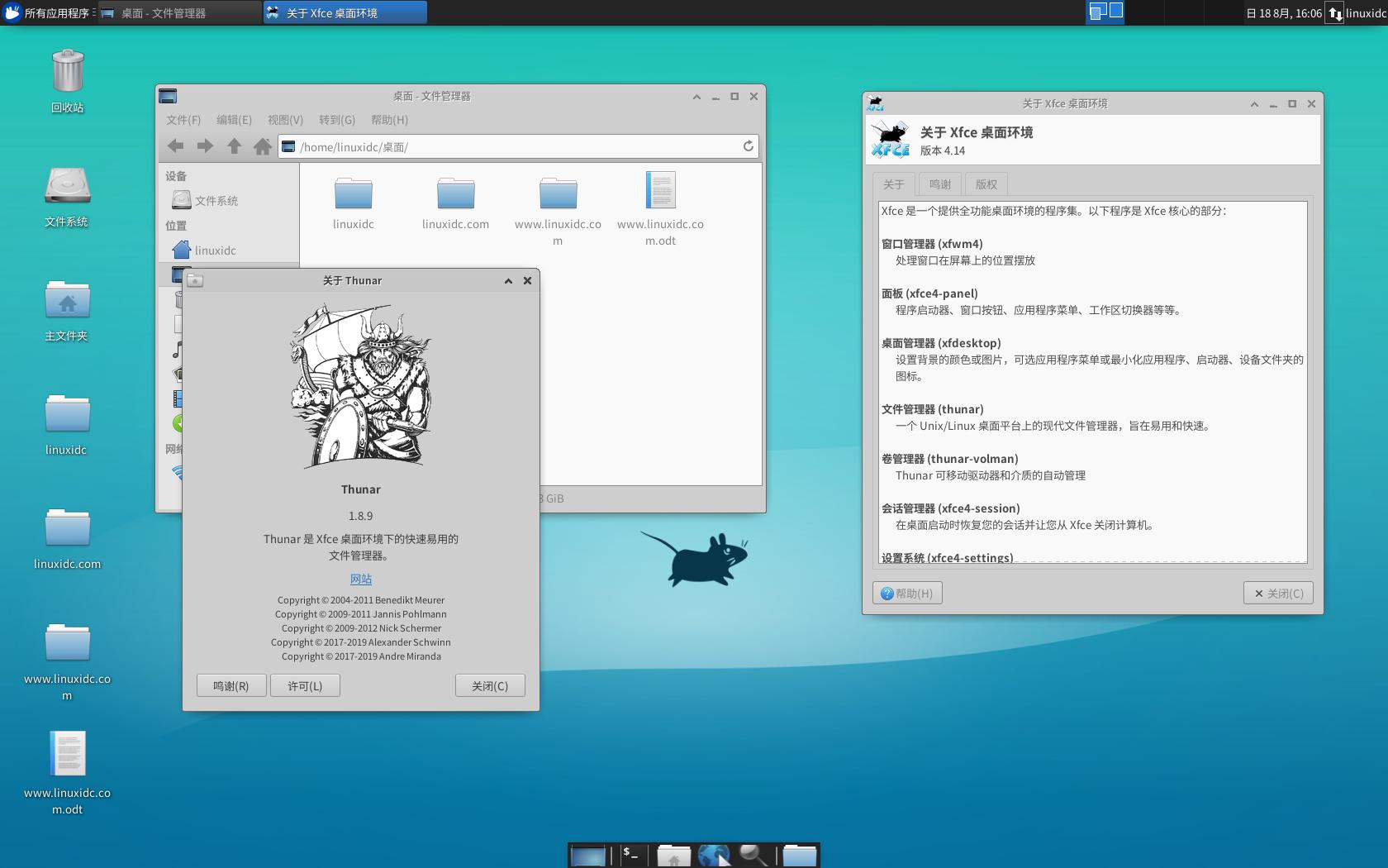Ubuntu 18.04/19.04/19.10 编译安装最新的 Xfce 4.14