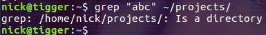 Linux grep 命令详解