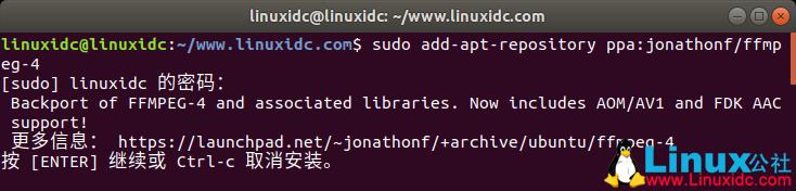 如何在 Ubuntu 18.04 / Linux Mint 19.x 中安装 FFmpeg 4.2