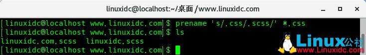 Linux中rename命令详解(重命名多个文件)