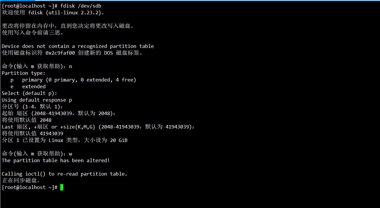 CentOS 7如何修复MBR引导扇区与GRUB