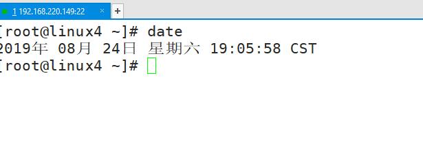 Linux Crontab 定时任务图文详述