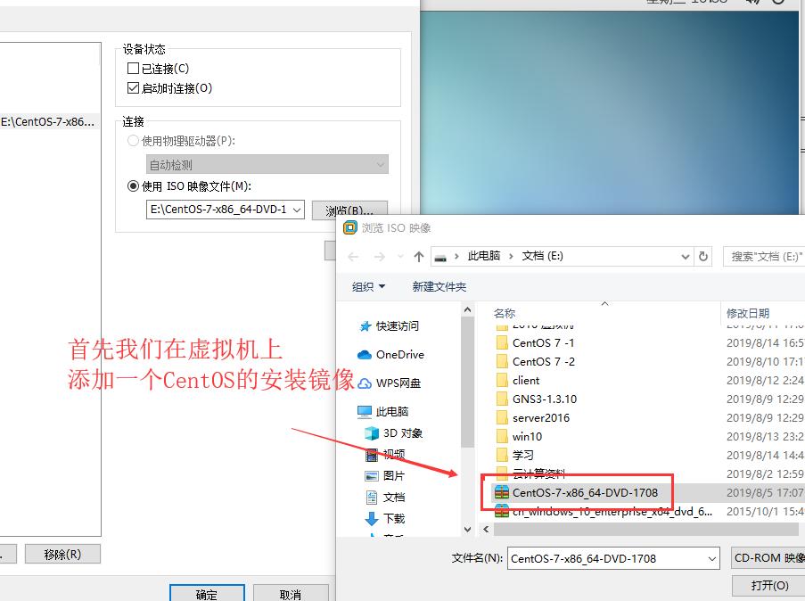 CentOS利用ISO镜像文件制作本地yum源