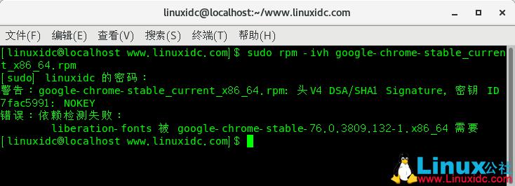 CentOS 7下安装Google Chrome浏览器