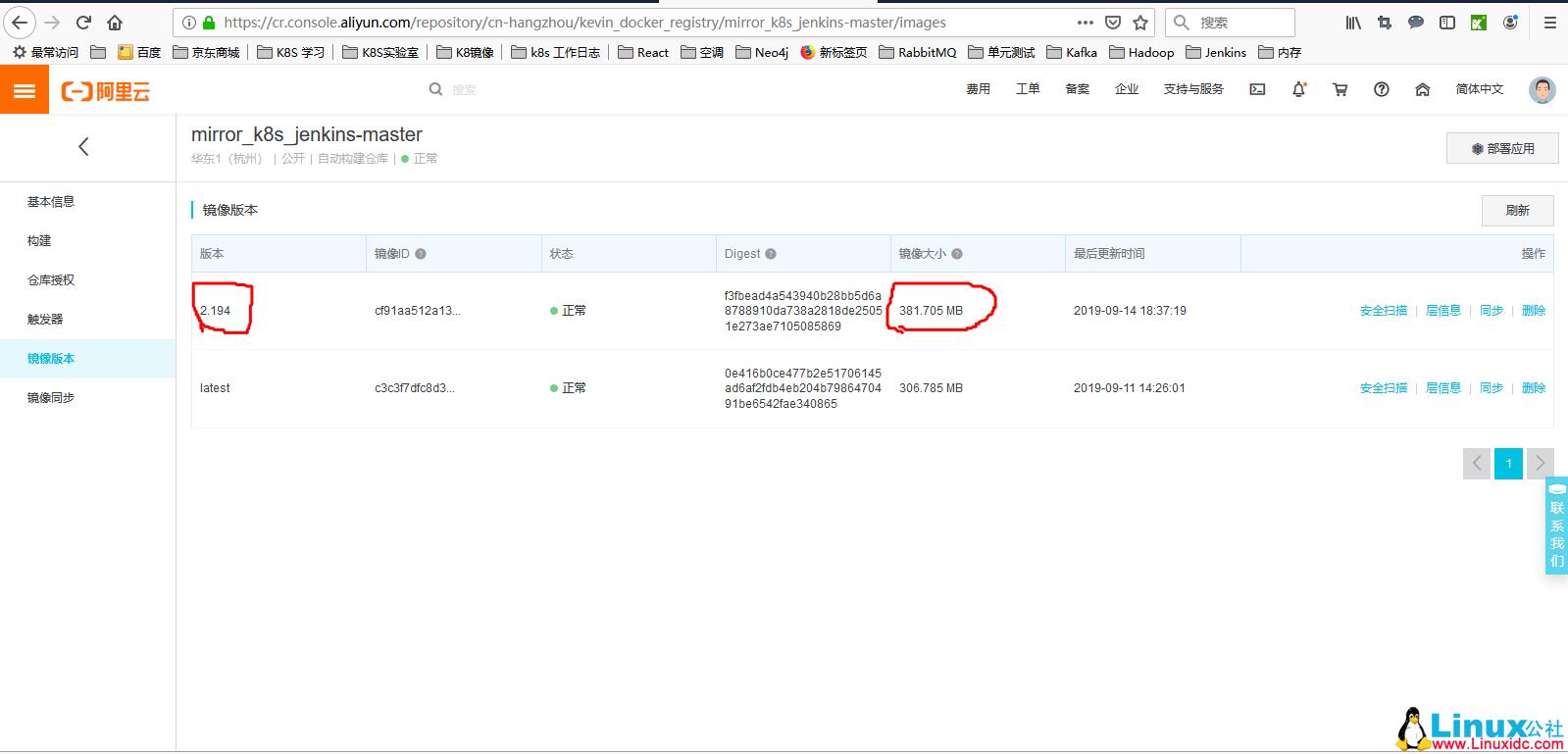 Dockfile 生成Docker镜像文件大小的比较
