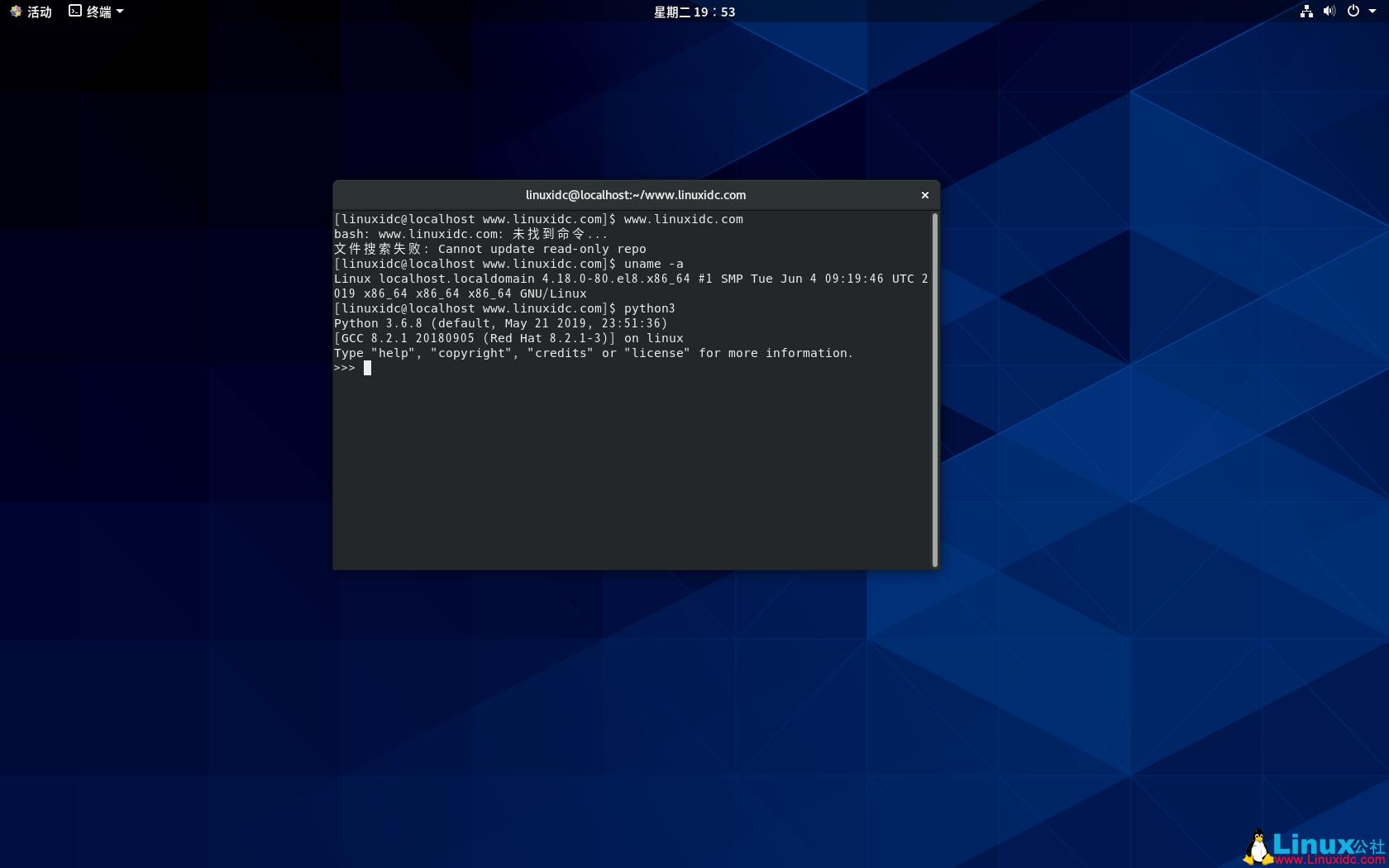 VMware虚拟机安装 CentOS 8.0-1905 系统