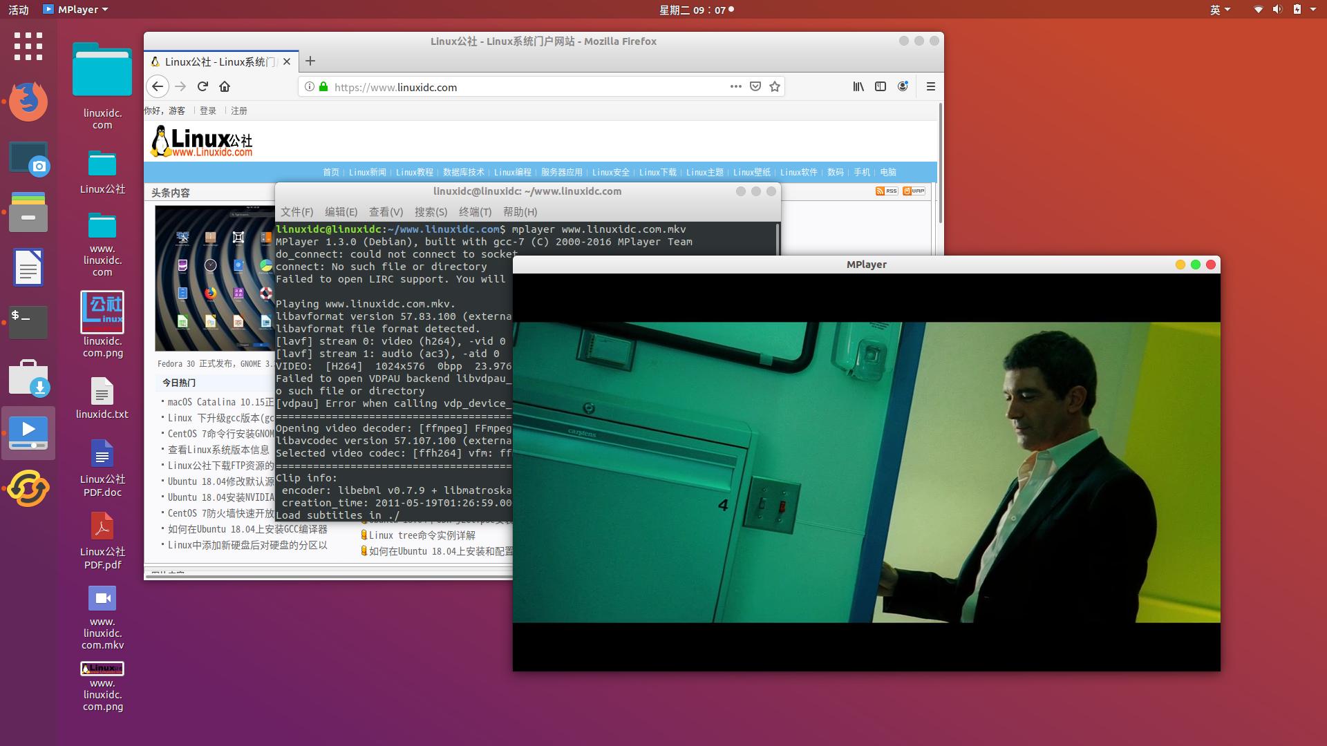 在Linux上安装和使用开源视频播放器MPlayer