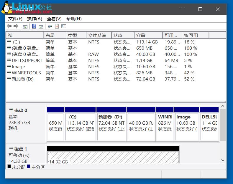 U盘格式化做启动盘后从16GB变成200MB的解决方法