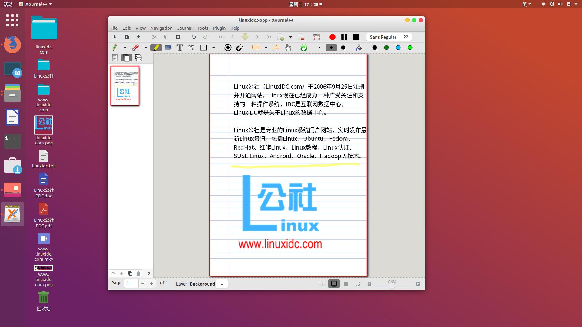 Xournal++ 1.0.5 发布,如何在Ubuntu中安装