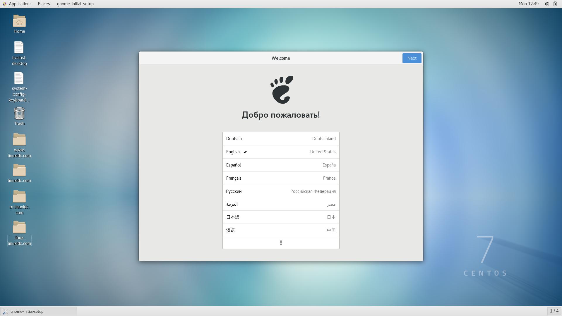 1分钟学会U盘启动安装Linux系统