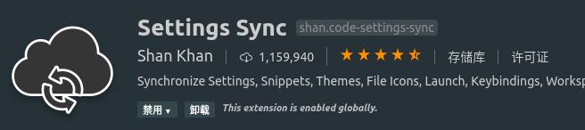 VS Code 插件推荐与C/C++配置
