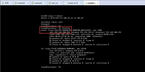 CentOS 7的YUM仓库服务与PXE自动批量化安装系统