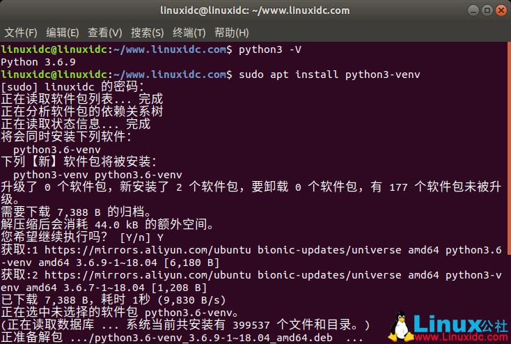 Ubuntu 18.04 LTS 上安装 Django 图文详解
