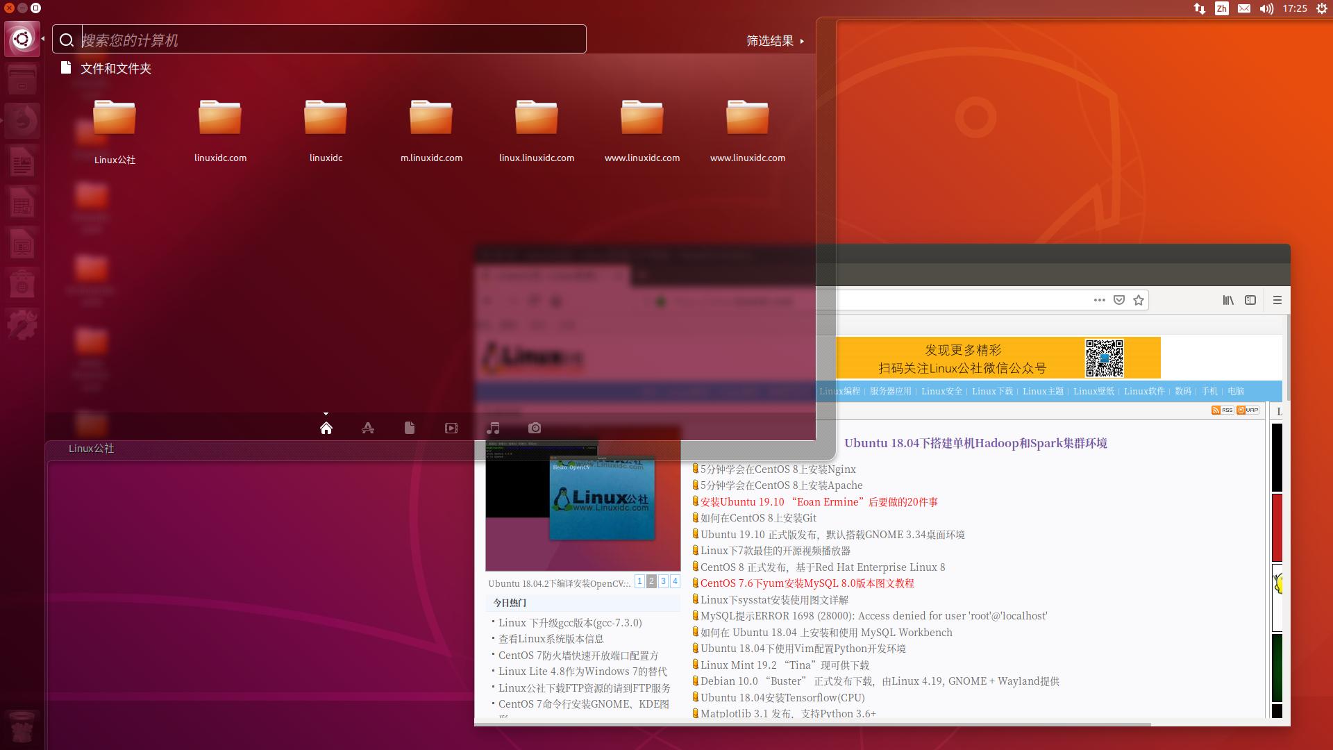 如何在Ubuntu 18.04.2 LTS中安装Unity桌面环境