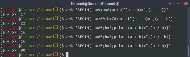 Linux常用命令 awk 入门基础教程