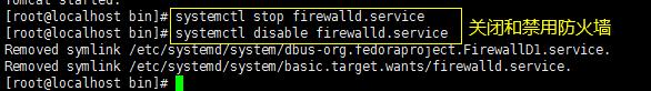 Linux安装RocketMQ