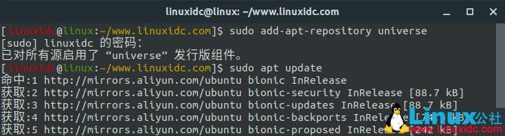 如何在Linux上安装PuTTY
